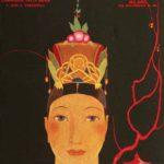 "Umberto Brunelleschi, ""La Lettura"", a. XXBI, n. 12, December 1926, cover"